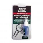 Герметик-фиксатор (анаэробный )высокотемпературный 6 мл. AVS AVK-131