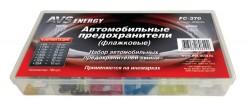 Набор предохранителей FC-370 BOX (180 шт)