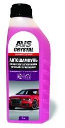 Автошампунь для бесконтактной мойки – готовый к применению 1кг. AVS AVK-013
