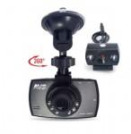 Видеорегистратор автомобильный AVS VR-246DUAL