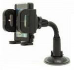 Держатель телескопический AH-2107-D  для сотовых телефонов /КПК/GPS