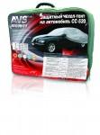 Защитный чехол-тент на автомобиль AVS CC-520W