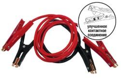 Провода прикуривания AVS Energy BC-300 (2,5 метра) 300А