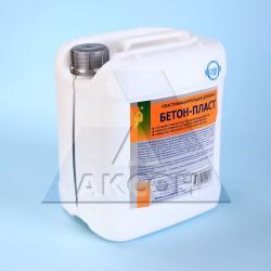 Добавка пластифицирующая Бетон-пласт 5,0л