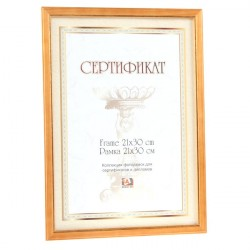Фоторамка Image Art 6005-8/А certificate 21x30