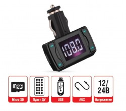 MP3 плеер + FM трансмиттер с дисплеем и пультом AVS F-514