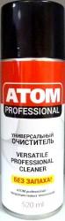 Универсальный очиститель Аэрозоль 520 мл. АТОМ pro