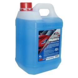 Жидкость для стеклоомывателя зимняя 4л (-10°)  Auto Express