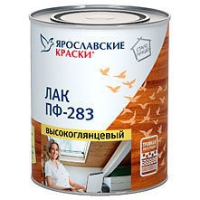 лак пф-283 0,7кг глянцевый /ярославль/