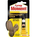 Клей HENKEL Момент Супер для обуви 3г /блистер/ 552836