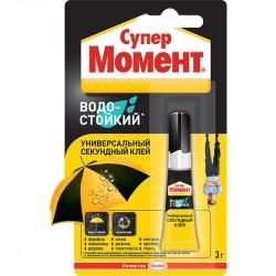 Клей HENKEL Супер-Момент водостойкий 3гр 553934