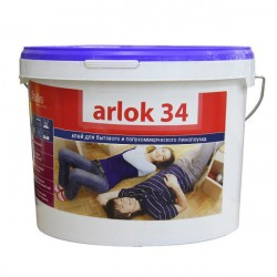 Клей для линолеума Forbo 34 дисперсионный Arlok 4,0кг 55023