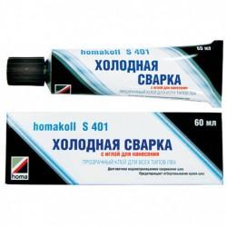 Клей Хомакол S401 60мл туба