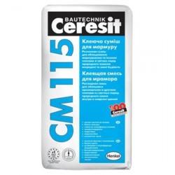 Клей плиточный Ceresit CM 115 для мрамора 5кг 1438485
