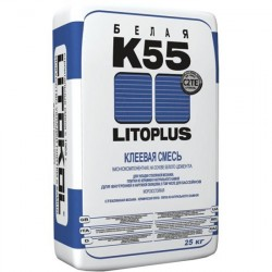 Клей плиточный LitoPlus K55 25кг белый