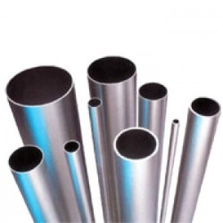 Труба алюминиевая 10*1,0 1,0м