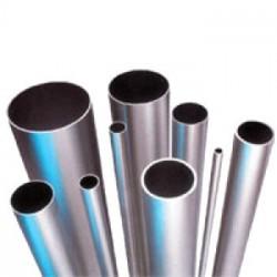 Труба алюминиевая 40*1,5 1,0м