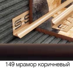 Раскладка внутреняя 8мм бронзовая 2,5м 028149 SALAG