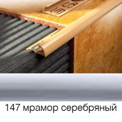 Раскладка наружная 8мм серебро 2,5м 018147 SALAG