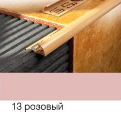 Раскладка наружная 9мм розовая 2,5м 019013 SALAG