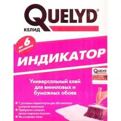 Клей для обоев QUELYD Индикатор 0,15кг