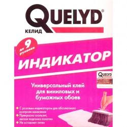 Клей для обоев QUELYD Индикатор 0,25кг