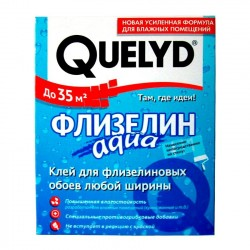 Клей для обоев QUELYD флизелин Аква 300г