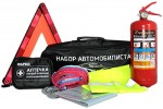 Набор Автомобилиста (огнетушитель, аптечка,трос , салфетка, жилет, авар. знак,  рукавицы) в сумке