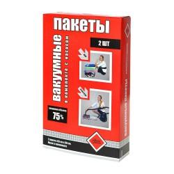 Пакеты для вакуумной упаковки с клапаном 60см*80см  2шт с насосом 56401
