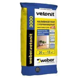 Пол наливной суперфинишный Weber.Vetonit 3000 20кг