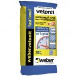 Пол наливной быстротвердеющий Weber.Vetonit Fast Level 20кг