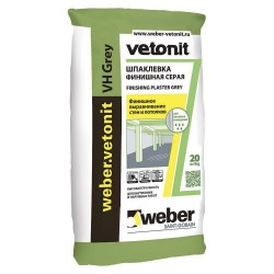 Шпаклевка финишная цементная Weber.Vetonit VH Grey 20кг