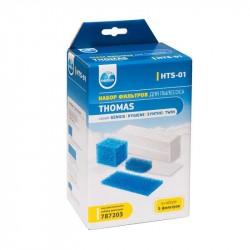 Набор фильтров для пылесоса Thomas (ориг.код 787203),НЕРА+3губки NEOLUX HTS 01