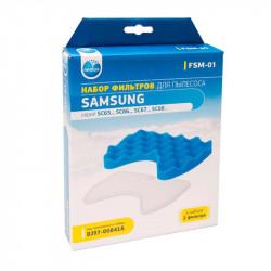 Набор фильтров для пылесоса Samsung (ориг.код DJ97-00841A),2фильтра NEOLUX FSM 01