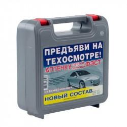 Аптечка первой помощи автомобильная ФЭСТ новый состав
