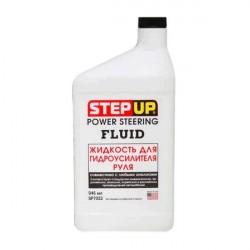 Жидкость для гидроусилителя руля 946мл StepUp SP7033 (HG7033)