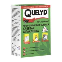 Шпаклевка QUELYD 1кг многофункциональная клеевая