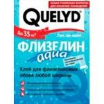 Клей для обоев QUELYD Спец-флизелин Аква + 20% 360г
