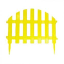 Забор декоративный УЮТНЫЙ САД7секций, 2,67 м