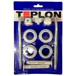 Комплект универсальный для подключения радиатора Teplon 3/4+дюбеля