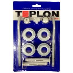 Комплект универсальный для подключения радиатора Teplon 1/2+дюбеля
