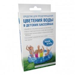 Препарат МАК KIDS без хлора для дезинфекции детских бассейнов, 5 пакетов по 10 мл
