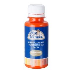 Краситель ЭКСПЕРТ № 6 100мл оранжевый