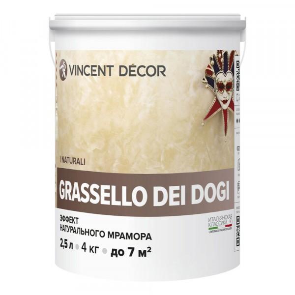 декоративное покрытие prorab покрытие vincent decor grassello dei dogi декоративное 4 кг