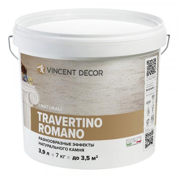 декоративное покрытие prorab покрытие vincent decorum travertino romano декоративное структурное 7кг