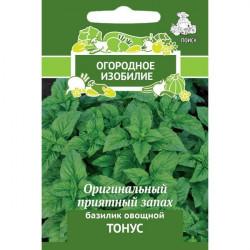 Базилик овощной Тонус  зеленый 0,5гр