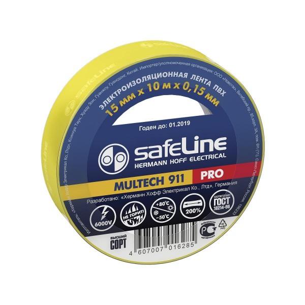 изолента пвх 15мм*10м*0,15мм желтая, safeline pro изолента пвх 19мм 20м 0 15мм желтая safeline pro