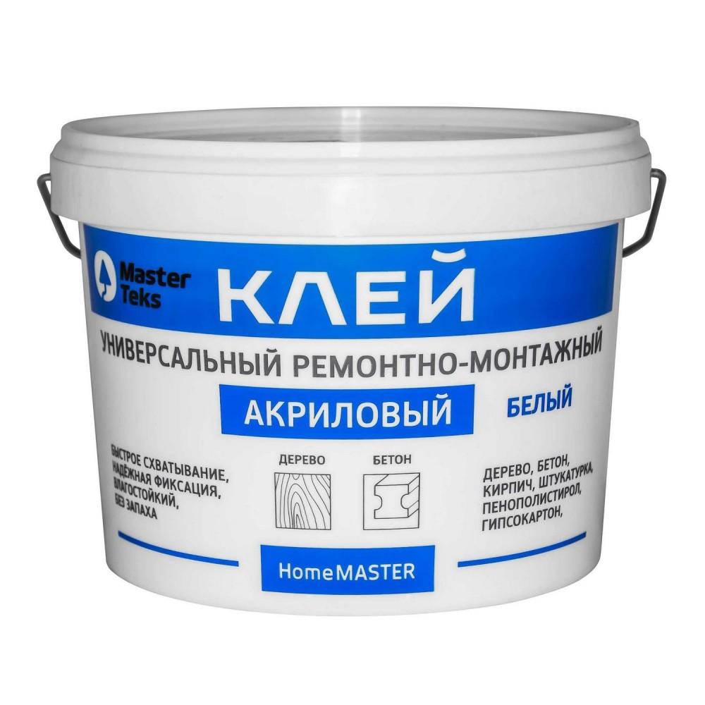 самые смешные купить ремонтную для бетона в москве Просто снять