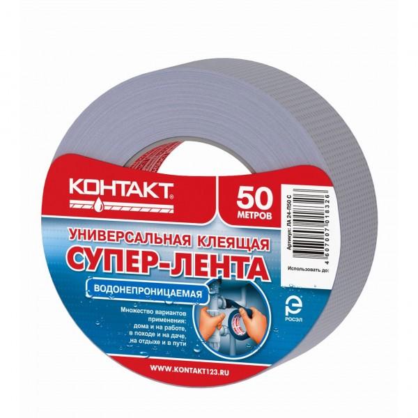 супер-лента клеящая универсальная контакт, 50 м, серая, арт. ла 24-п50 с лента клеящая на тканевой основе stayer professional 12086 50 50